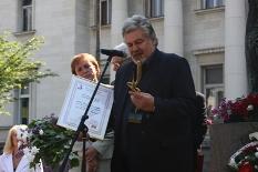 Годишна награда на СНЧ