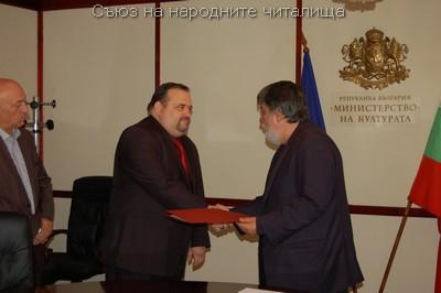 """Наградата """"Златен век"""" беше присъдена на председателя на Съюза на народните читалища"""