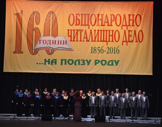 СНИМКИ – 1 ноември – Концерт за Деня на народните будители