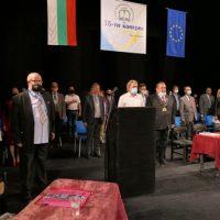 35–ти конгрес на СНЧ