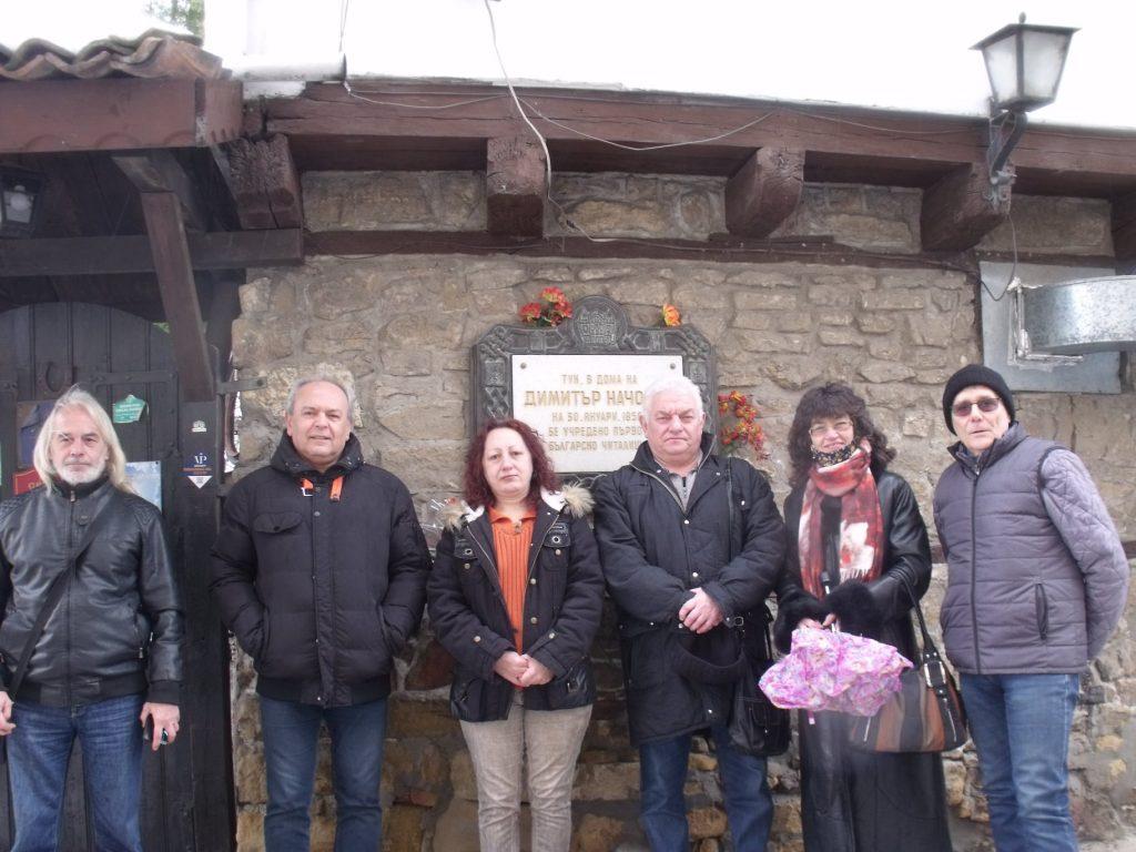В Свищов почетоха 165 години Първо българско народно читалище